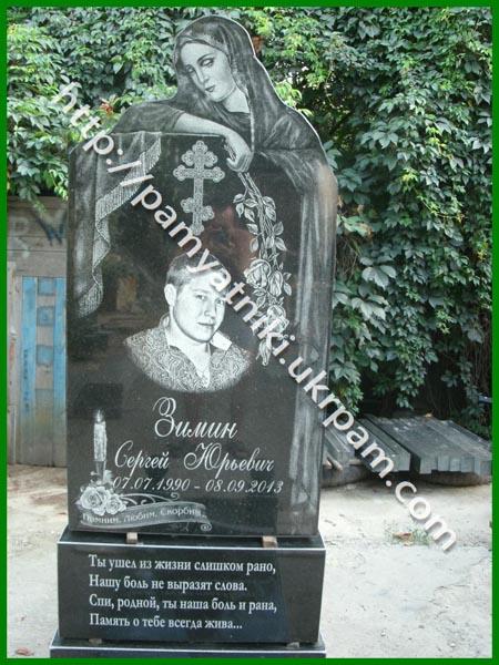Заказать памятник Крестцы Эконом памятник Башня с профильной резкой Бердск