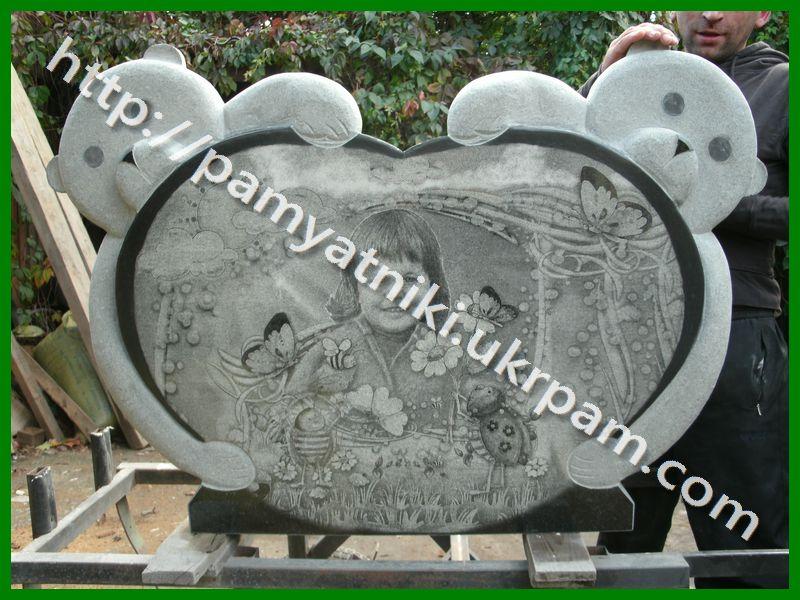 Надгробные памятники новгород цены памятники надгробия фото и цены фото